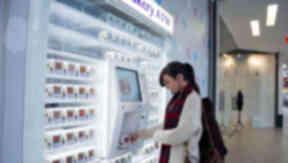 Bradford's Bakers Bakery ATM.