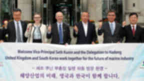University of Aberdeen to open first international campus in South Korea. Delegates on trip to Korea in 2015. Unlimited use photo from university on May 12 2015