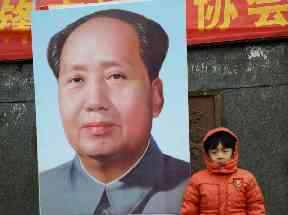 Xi Jinping's elevation places him in first rank alongside leaders like Mao Zedong