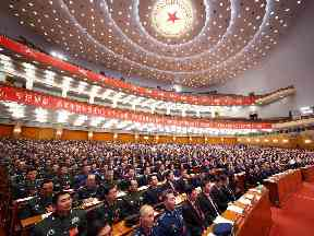 Delegates at the closing session of the 19th National Congress in Beijing.