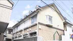 The suspect's home near Tokyo.