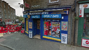 Blackness Road: Armed robbery happened around 8.15pm.