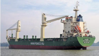 MV Alaed, the Femco Russian cargo ship stopped off Scotland with helicopters and missiles for Syrian regime.