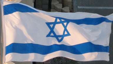 Flag of the State of Israel. Quality news image Creative Commons from Flickr by James Emery.