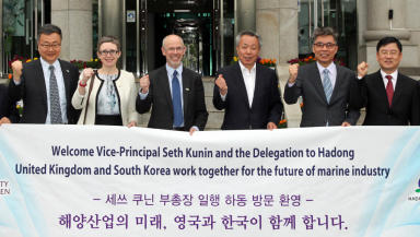 South Korea: High hopes during announcement in 2015.