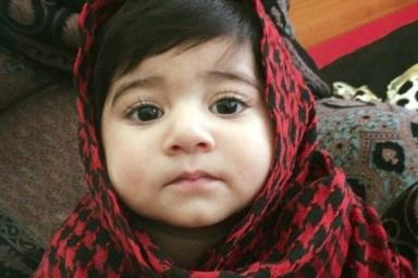 Inaya Ahmed: The 14-month-old died in hospital.