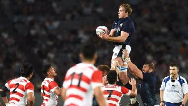 Scotland lost 28-21 to Japan to exit the World Cup.