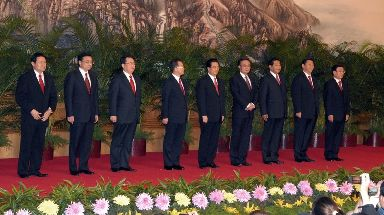 Xi Jinping (second from right) was elected to China's nine-man Politburo Standing Committee in 2007.