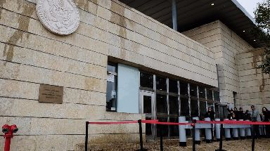 The US currently only has a Consulate General building in Jerusalem.