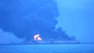 32 crew members are missing after an oil tanker caught fire off the coast of China.