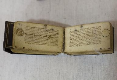 Ancient Koran