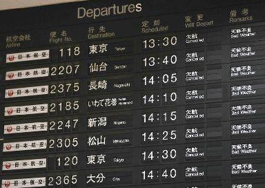 Cancelled flights at Osaka airport