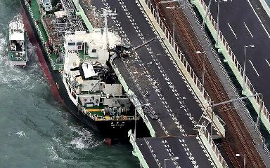 A tanker slammed into the side of a bridge