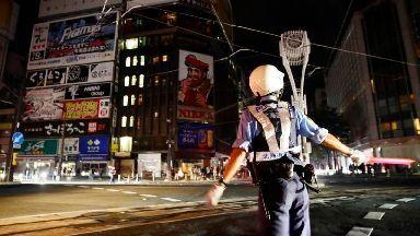 quake japan