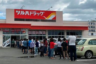 People line up outside a supermarket to buy supplies after an earthquake, in Biei town, Hokkaido