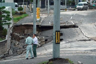 An earthquake-damaged street on the outskirts of Sapporo
