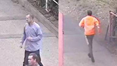 Appeal: CCTV footage.