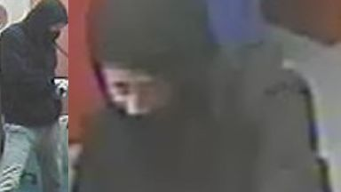 CCTV: Two bookies were robbed in the space of a few weeks.