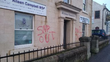 Vandalism: 'SNP out' was spray painted on the building