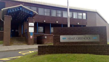 Health centre at Lockerbie bomber prison criticised