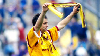 Davie Cooper lit up the 1991 Scottish Cup final, helping Motherwell to their first trophy in 39 years.