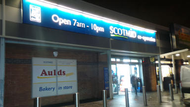 Scotmid shop in Edinburgh Road  Cranhill Glasgow scene of robbery news image uploaded November 12 2015