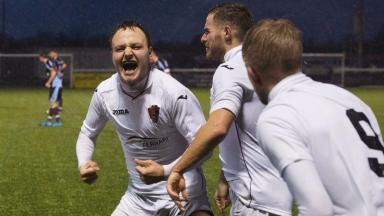 East Kilbride's Sean Winter celebrates scoring his sides second goal.