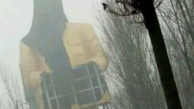 A photo showing the seated Mao hooded and gutted has been circulating on Chinese media.