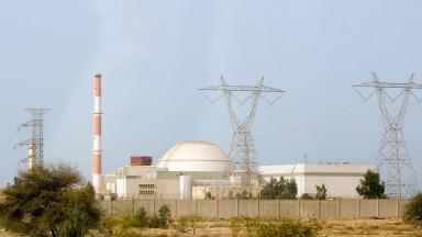 An Iranian nuclear reactor in Bushehr