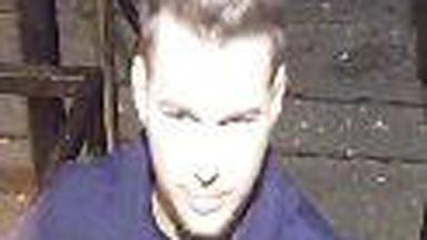 CCTV: Man police are hunting over attack at night spot.