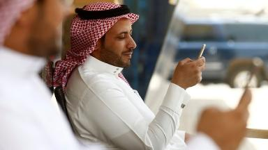 Wi-Fi: Saudi bloggers have questioned if the edict is necessary.