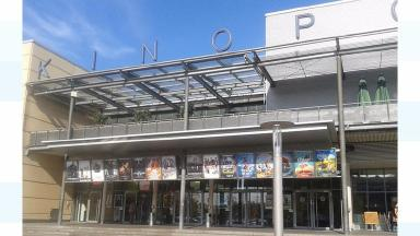 A masked gunman entered the cinema and opened fire, German media reported