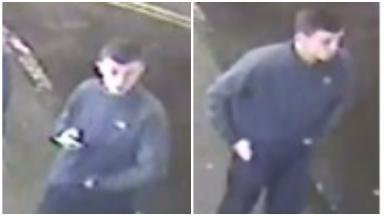 Assault: Officers are looking to speak to this man.