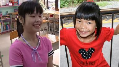Shen Xiaoyan, known as Avery to her new family, and her sister Aubery.