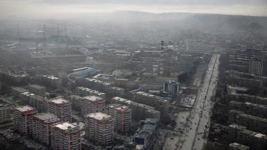 An aerial view of the Afghan capital.