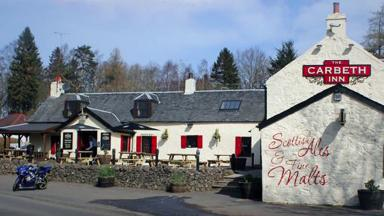Closed: The historic pub in Blanefield.