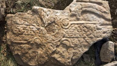 Dragon stone: Ancient Pictish discovery in Orkney.