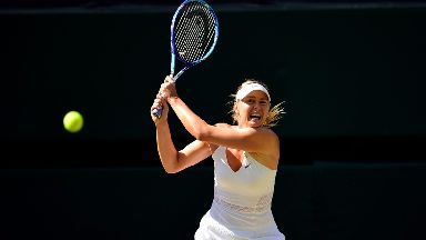 Maria Sharapova has withdrawn from Wimbledon qualifying due to a muscle injury.