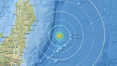 The earthquake struck at a depth of 10 kilometres.