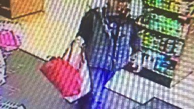 CCTV of missing Wilma Carlin