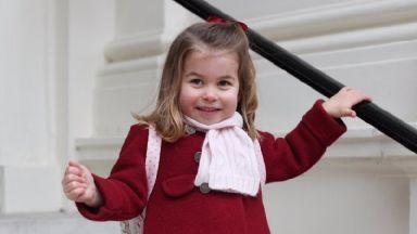 Princess Charlotte began nursery on Monday.