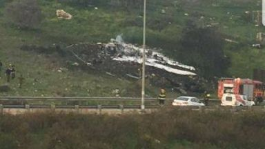 The fighter jet crashed in northern Israel.