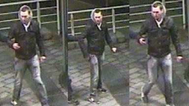 Liam Colgan CCTV