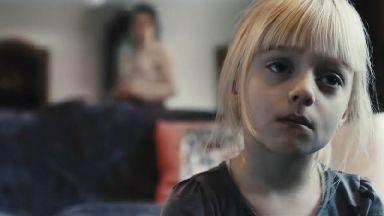 Maisie Sly