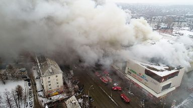 The fire began in the top floor of the shopping centre in Kemerovo