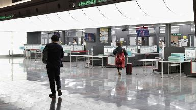 Flights cancelled amid heavy rain as typhoon approaches Japan