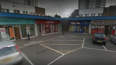 Ladbrokes: A manhunt has been launched.