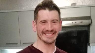 Leigh McCracken: Death treated as unexplained. Newton Mearns