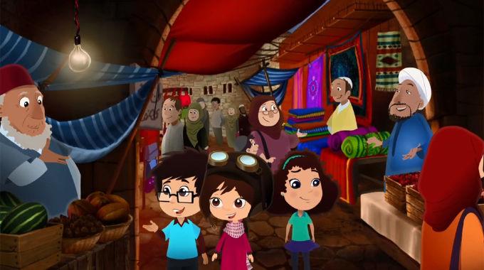 The Adventures of Zee - Ramadan Special